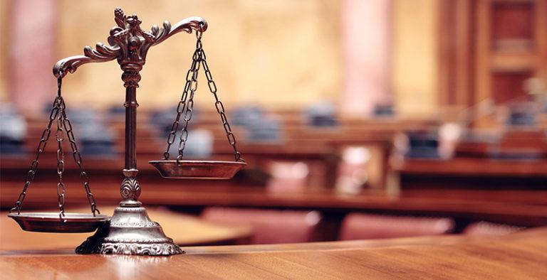 פטור-מאגרת-בית-משפט